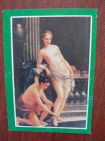 人体油画卡一张,维恩《洗浴的希腊贵妇人》9x6.5cm