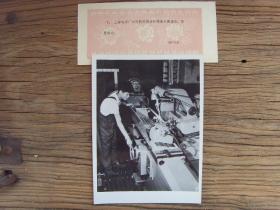 1963年,上海机床厂,自行设计制造出精密磨床