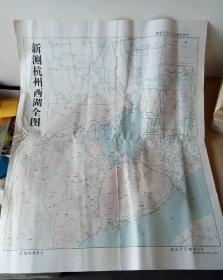 新测杭州西湖全国