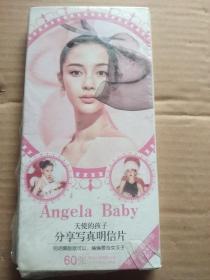 Angelababy明信片