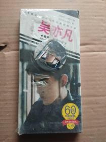 吴亦凡明信片