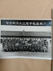 文革黑白照片  警卫战士永远忠于毛主席