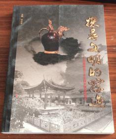 探寻文明的踪迹:楚雄州第三次全国文物普查纪实