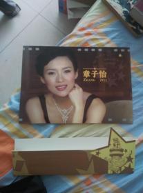 【超珍罕  章子怡  签名 】中国电影百年影星纪念邮折 ====== 2005年