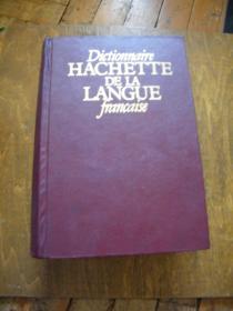dictionnaire hachette de la langue ( 法语词典 )小16开精装