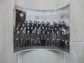 1980年 辽宁省煤炭科技情报第一期学习班毕业合影