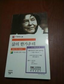 韩文版世界名著 28,