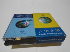 CD:城市规划光盘版 1977-1998