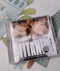 泰坦尼克号 电影原声碟 cd