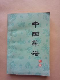 中国菜谱江苏