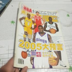 NBA 环球体育 灌篮  2004 18