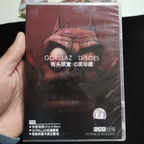 DVD光盘 街头顽童D面珍藏 2CD+海报+歌词 无划伤