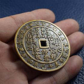 大号十二时辰雕花山鬼雷令背八卦花钱铜钱古币挂件平安扣特价包邮