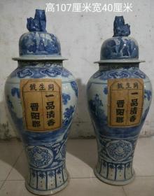 特价秒杀瓷器茶叶 瓷器茶叶罐