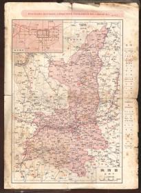 陕西省地图(1966年1版1印16开带语录)