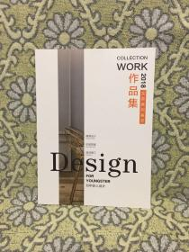 COLLECTION WORK 作品集 2018