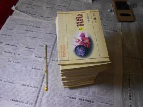 大唐双龙传 1-17,(17册 袖珍版合售150元包邮)