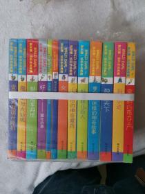罗尔德·达尔作品典藏【全十二册】包正版