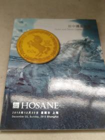 新中国金银币拍卖图录,上海泓盛