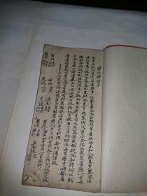 手抄中医书,余溥针灸方(34面)药洒方,龙氏宗传种子丸二十八味,回天再造丸,