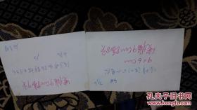 凌峰与小虎队,陈道明和张静林,张丰毅与吕丽萍