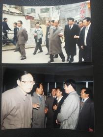 老照片:山东省委副书记李文全视察山东大学(潘承洞、曾繁仁陪同)