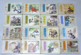 连环画:水浒30册全(均为一版一印,包邮)