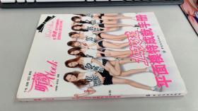 北京女孩平面模特成就手册