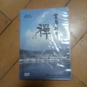 陈光来佛歌专辑,光碟