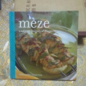 Meze a culinary journey of discovery Food lovers collection Beverly le blanc 精装