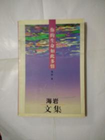 地理300例【中学解题思路与技巧三千例丛书】