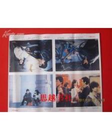 电影海报剧照《天使与魔鬼》2开 2张一套(8幅全)有详细描述