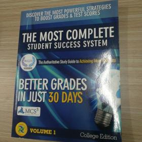 THE MODT COMPLETE STUDENT SUCCESS SYSTEM (VOLUME 1)