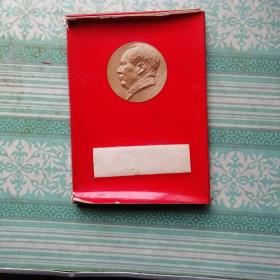 毛主席宣传画片34张另带2张毛主席题词共36张。名字及版权被刀割了见1、2、4图。纸张跟相片纸一样厚