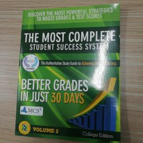 THE MODT COMPLETE STUDENT SUCCESS SYSTEM (VOLUME 2)