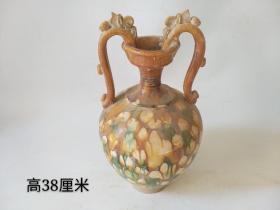 唐三彩双耳瓶