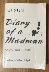 Diary of a Madman and Other Stories 0824813170