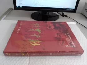 伟大长征  14集文献纪录片 DVD