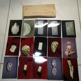河北玉器照片  73张齐售