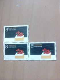 1986j.131.(1--1)9月10日教师节未使用新邮票(也可单枚2元购买)