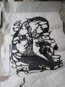 剪纸-御龙仙女