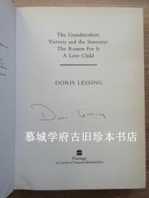【初版/签赠本】2007年度诺贝尔文学获得者多丽丝·莱辛《祖母》 DORIS LESSING: THE GRANDMOTHERS