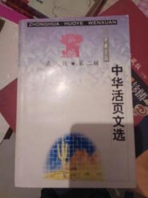 大学活叶文库(第21辑)