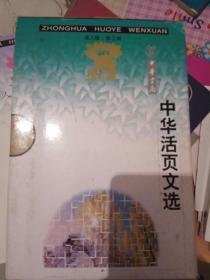 大学活叶文库(第7/27辑)