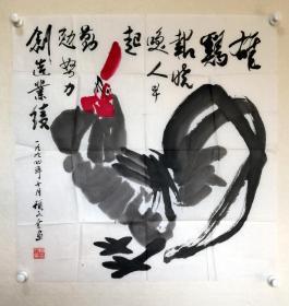 顾文奎—黑龙江省美协会员—《雄鸡报晓》