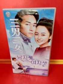 三男三女  韩国青春偶像剧(三十碟装VCD)