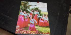 阿里郎 朝鲜民族主义人民共和国现当代艺术专场