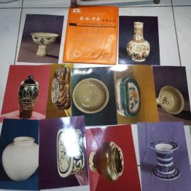 河北省文物商店文物照片  11张齐售