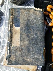 包老包真線裝書,咸豐七年【花樣一新】一套四本全,第一本及外殼有鼠咬,后三本品相好!看圖。