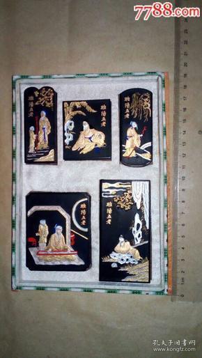 老墨:《五老图古墨》一套(有底盒,无盖)。安徽歙县潘怡和制。有打码:82年。